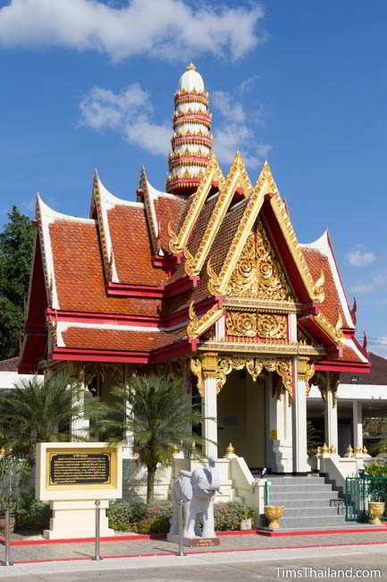 Khon Kaen's Pu Ku Yen shrine