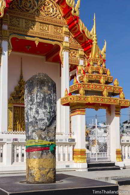 Ancient Dvaravati boundary stone in front of Wat Sri Nuan in Khon Kaen