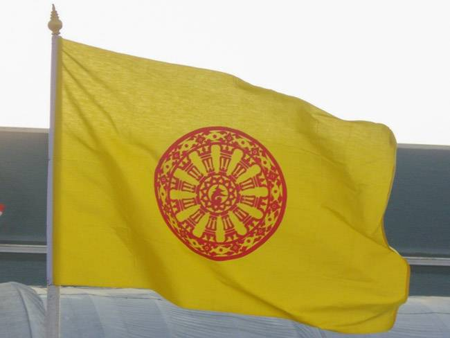 Unusual version of Thai Buddhist flag with King Rama 9 symbol in the hub