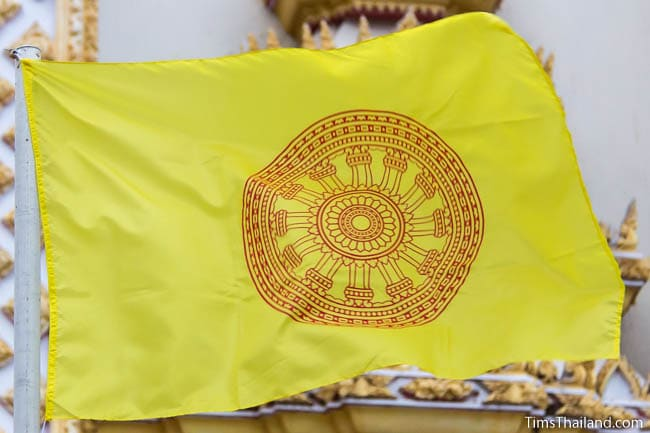 Buddhist flags in thailand tims thailand thai buddhist flag malvernweather Image collections