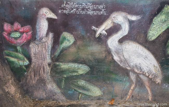 picture of egret and heron on Wat Pho Nontan meditation hall