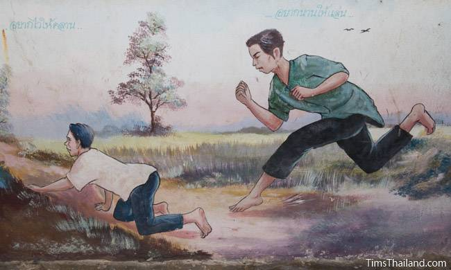 picture of men crawling and running on Wat Pho Nontan meditation hall