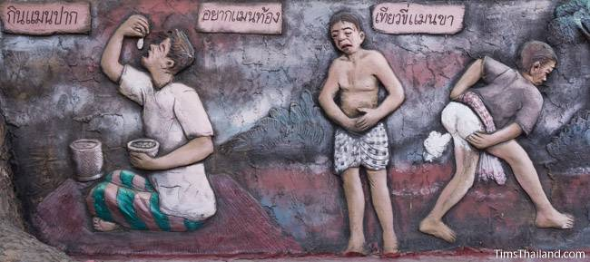 picture of people eating and farting on Wat Pho Nontan meditation hall