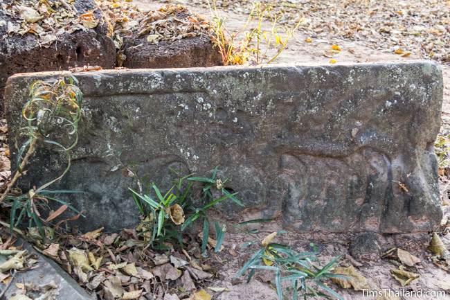 lintel at Non Thaen Phra Khmer ruin