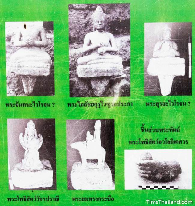 sign with photos of sculptures found at Prang Ku Ban Nong Faek Khmer ruin