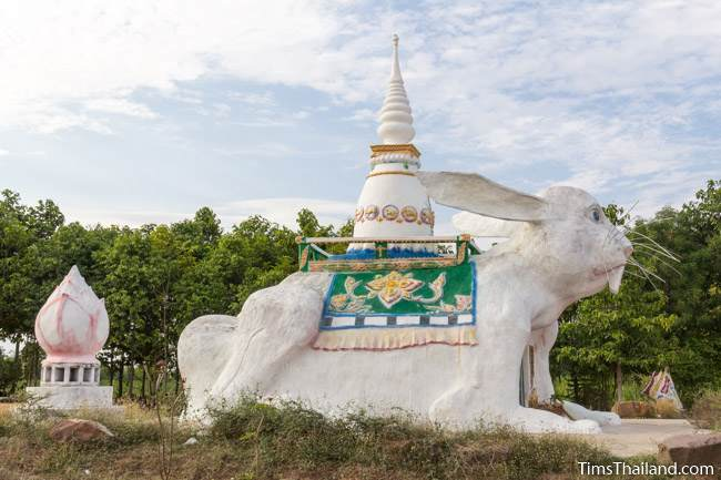 rabbit stupa at Ku Ban Nong Ranya Khmer ruin