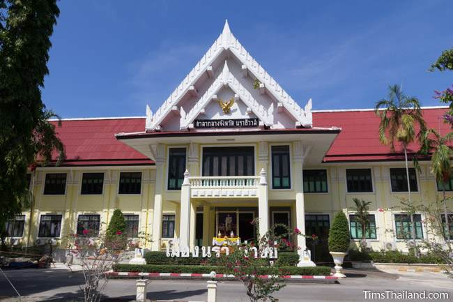 exterior of Narathiwat City Museum