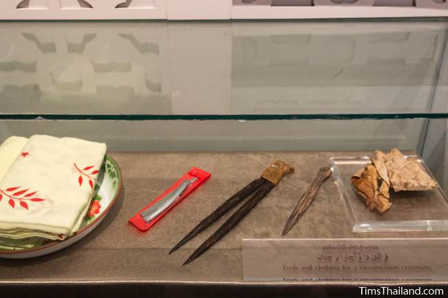 equipment for circumcision in Narathiwat City Museum