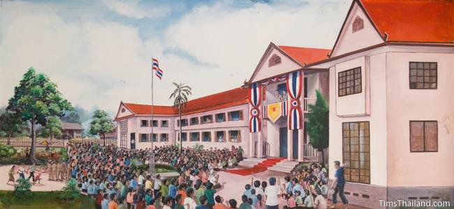 mural of second Khon Kaen Provincial Hall