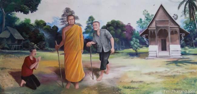 mural of twelfth khong