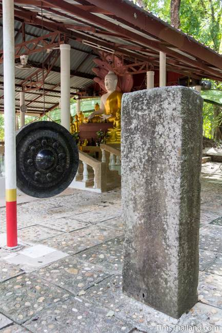 sandstone pillar at Ku Kaew Chaiyaram Khmer ruin
