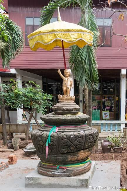 lotus-bud top from Prang Ban Prang Khmer ruin