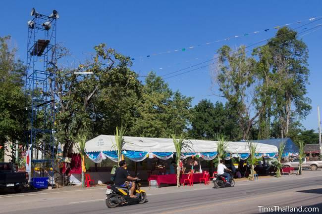 tent headquarters for Kathin celebration