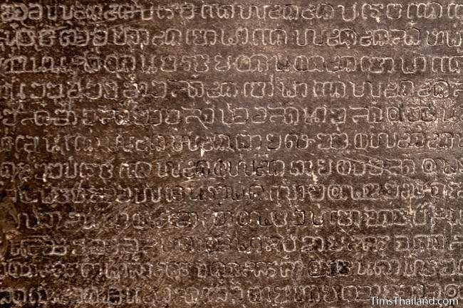 closeup of script on replica of Ramkhamhaeng Inscription in the Ramkhamhaeng National Museum