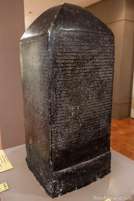 Replica of Ramkhamhaeng Inscription in the Ramkhamhaeng National Museum