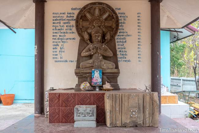 shrine with section of false door