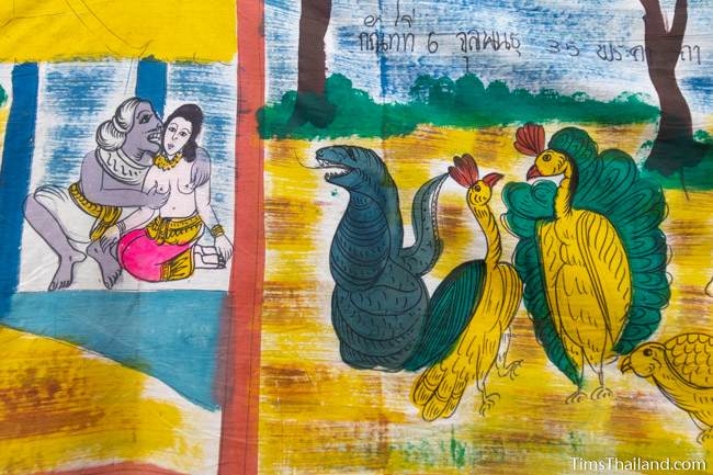 Chuchok, his wife, birds, and a snake on Pha Wet banner