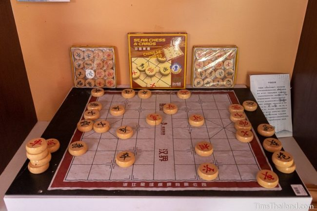 chinese game like checkers