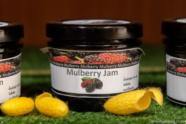 jar of mulberry jam