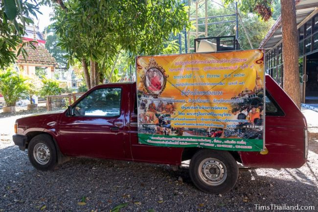 truck with advertisement for boon khao kam on it