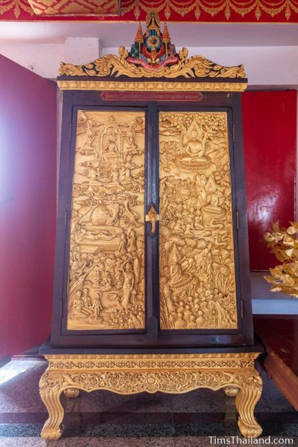 tripitaka cabinet