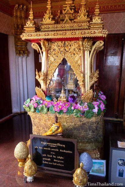 Buddha relic chamber