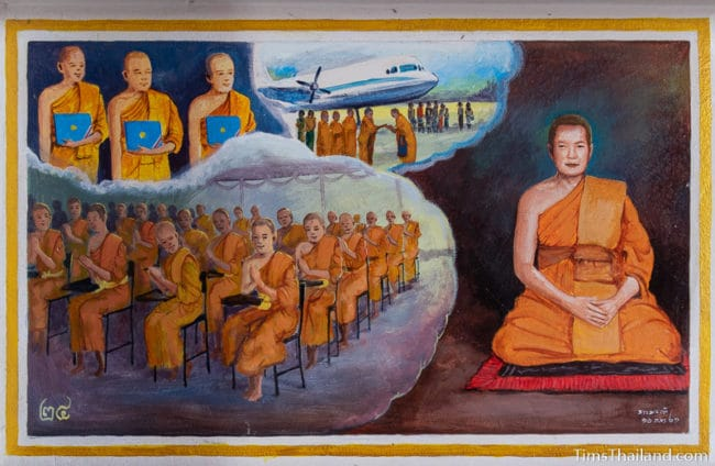painting of monks and an airplane