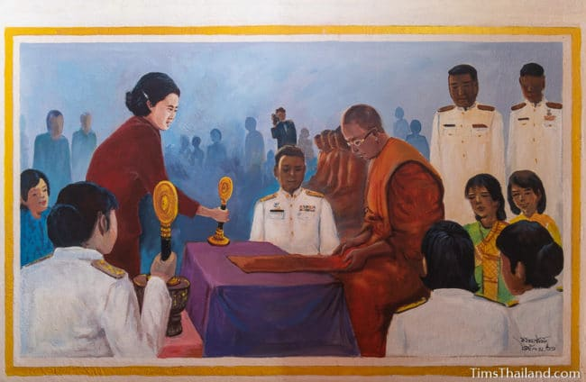 painting of Princess Sirindhorn making donation to a monk