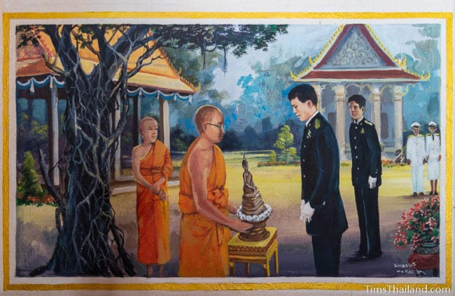 painting of Prince Vajiralongkorn standing in front of a Buddha image and a monk