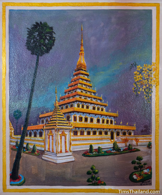 painting of finished stupa