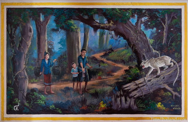 painting of people encountering a fishing cat in the forest