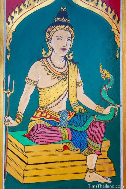 painting of the god Ishana