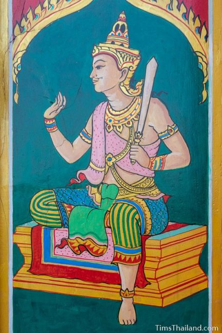 painting of the god Kubera