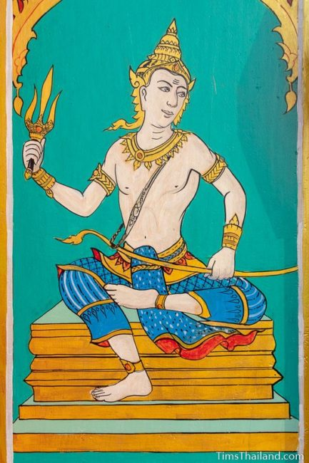 painting of the god Nirrti