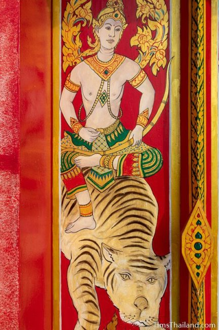 painting of the god Shani riding a tiger
