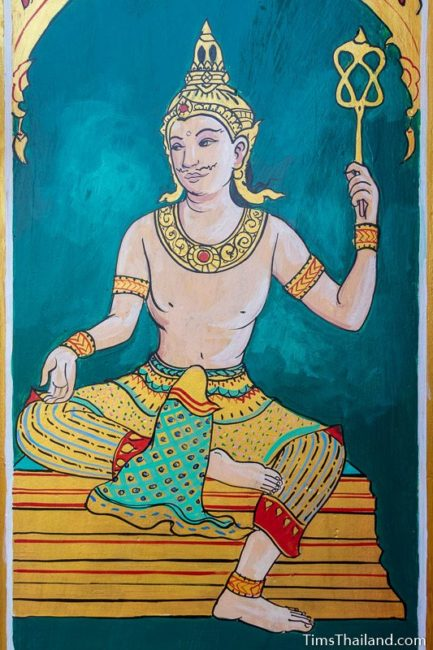 painting of the god Varuna