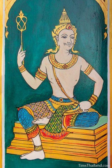 painting of the god Yama