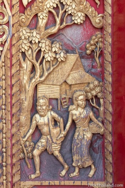 woodcarving of old man with young wife.