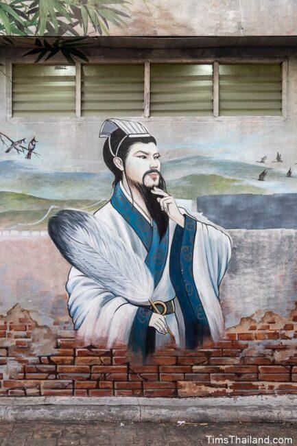 mural painting of Confucius