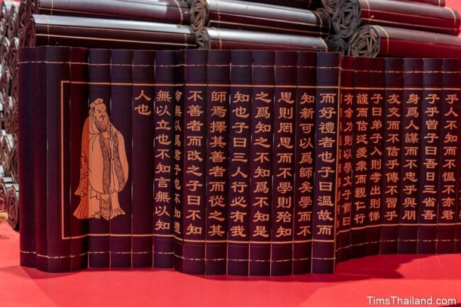 Confucius painted on a bamboo-slip scroll