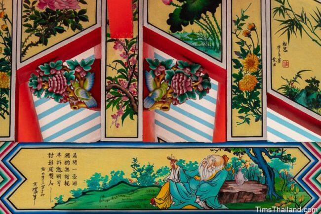 painting of the poet Li Bai