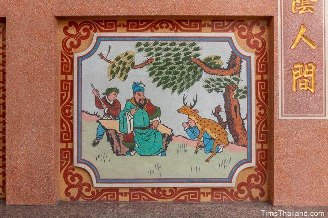terrazzo mosaic of boy wearing a deer skin on his back