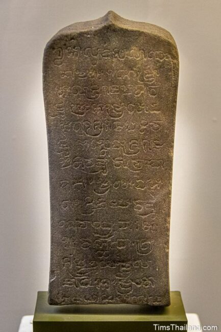 inscription slab with old text