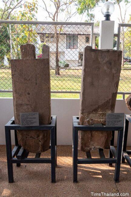 a pair of inscription stones