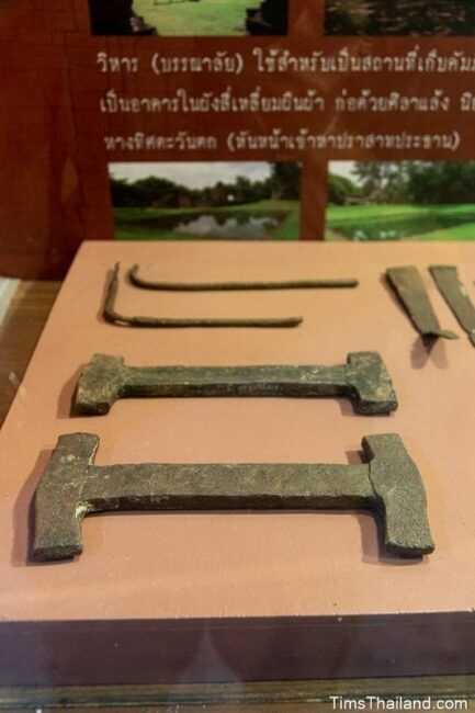 various metal bars used for construction of the temple in the museum