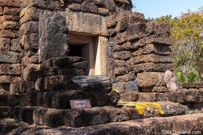 vestibule of prang