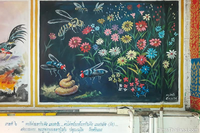 flowers with bees and feces with flies